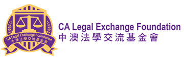 CA Legal Exchange Foundation
