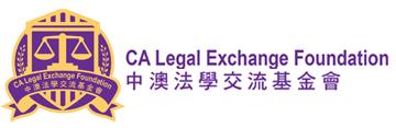 CA Legal Exchange Foundation